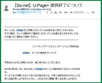 10152 ホームページ202012-01.jpg