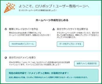10153 ホームページ202012-02.jpg