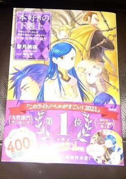 10165 本好き202012-02.JPG