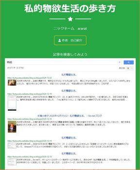 10240 ホームページ202101-01.jpg