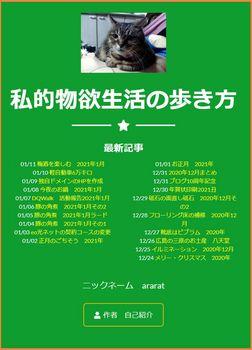 10241 ホームページ202101-02.jpg