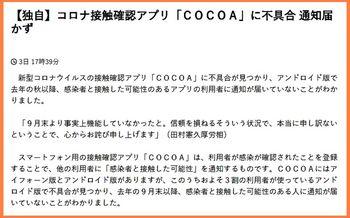 10313 COCOA202102-2.jpg