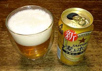 10405 ビール202102-3.JPG