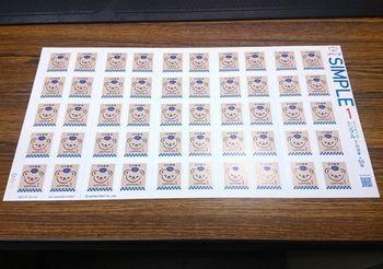 10602 1円切手202104-1.JPG