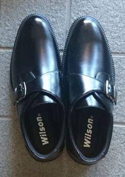 10684 靴202105-4.JPG