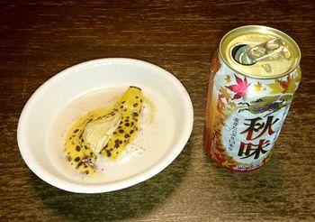 10753 ビール202106-01.JPG