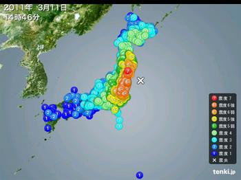 110-資料 大地震.jpg