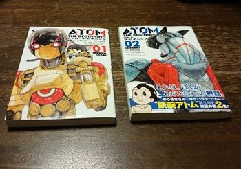 4338 アトム1-2巻.jpg