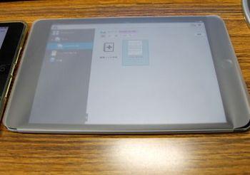 4350 iPad4-3.jpg