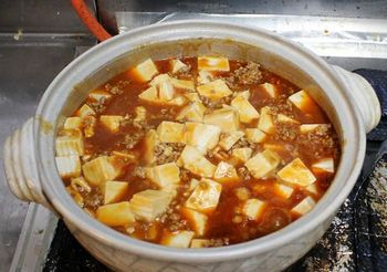 544 土鍋麻婆豆腐.jpg