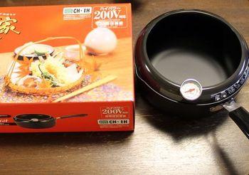 665 天ぷら鍋.jpg