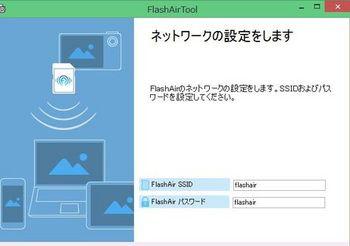 6703 FlashAir01.JPG