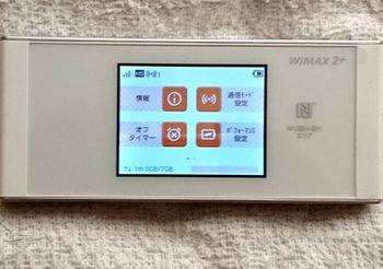 7126 WIMAX201805-1.JPG