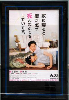 7247 映画201806-4.JPG