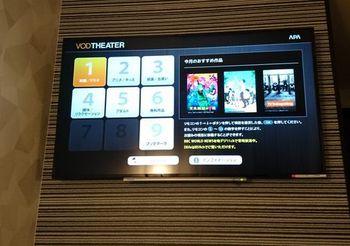 7254 ビデオシアター2018.JPG