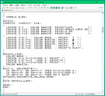 7843 MZ-80C201812-2.JPG