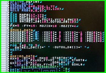 7880 BASIC201901-1.jpg