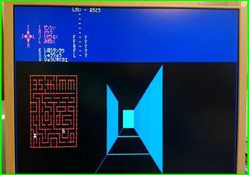 7881 BASIC201901-2.jpg