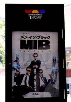 8403 映画館201906-3.JPG
