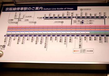 9041-1 初詣202001-2.JPG