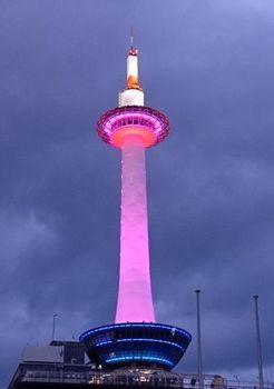 9158 京都タワー202002-1.JPG