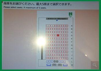 9186-1 映画202002-1.JPG