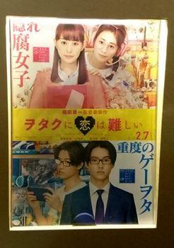 9187 映画202002-5.JPG