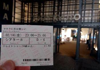 9188-1 映画202002-3.JPG