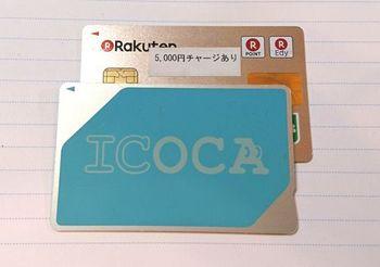 9202 ICOCAチャージ202002-2.JPG