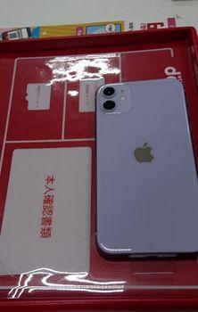 9291 iPhon202003-1.JPG
