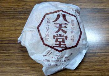 9318-1 クリームパン202003-1.JPG
