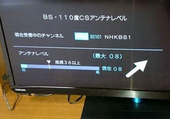 9424-2 テレビ配線202004-3.JPG
