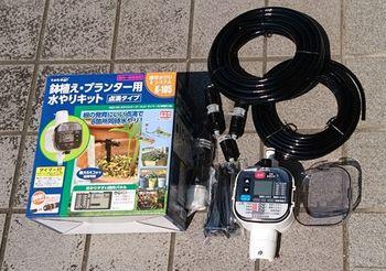 9443 水やり202004-1.JPG