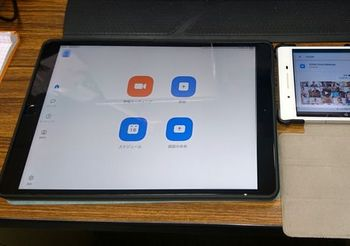 9479 iPad202005-1.JPG