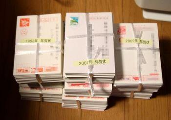 9491 年賀状202005-3.JPG