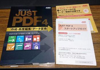 9507 PDF202005-1.JPG