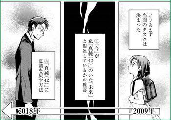 9629 おっさんが2020-1.JPG