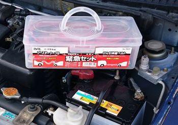 9682 バッテリー上がり202007-8.JPG