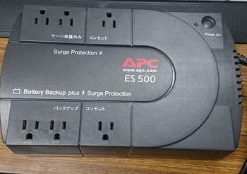 9719 APC無停電装置01.JPG